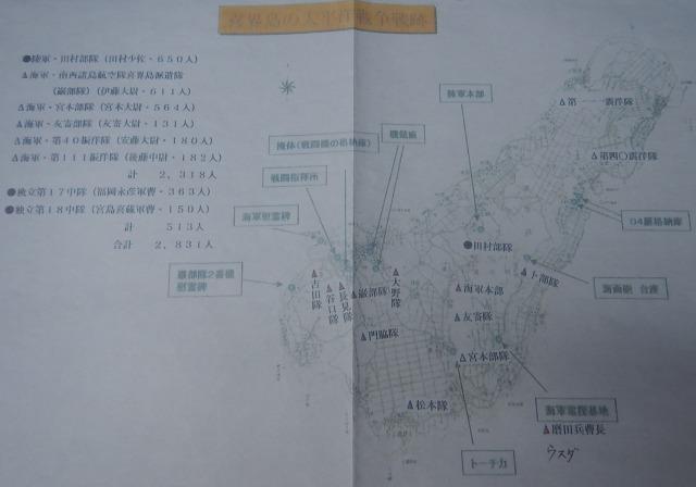 s_DSCN0873.jpg
