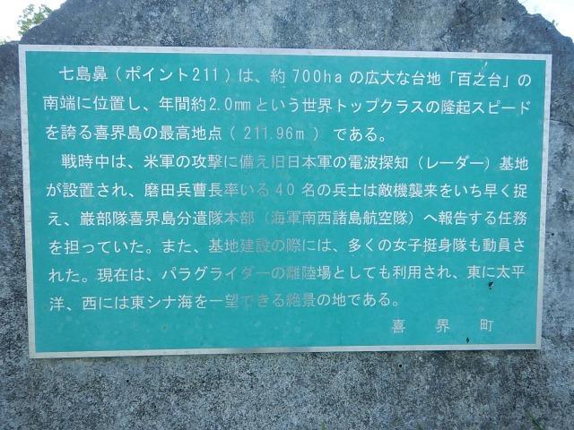s_DSCN0894.jpg