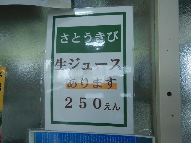 s_DSCN9021.jpg