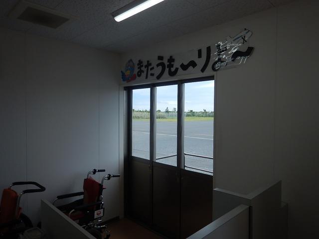 s_DSCN9026.jpg