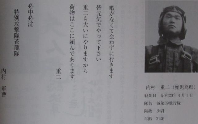 s_UTIMURAGUNSO.jpg