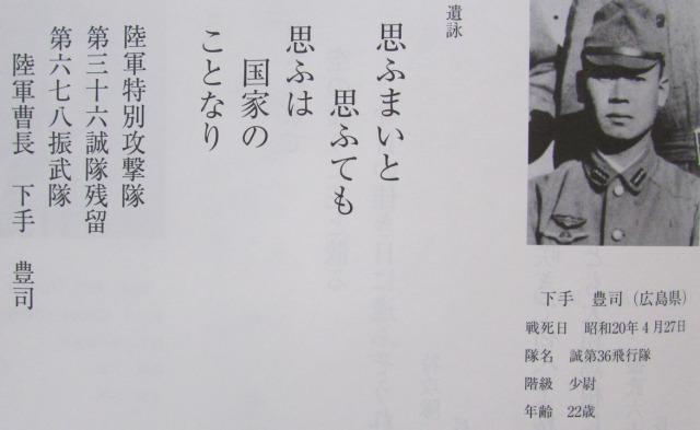 s_shimodesotyo.jpg