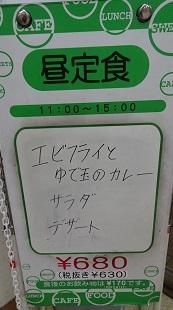 DSC06425.jpg