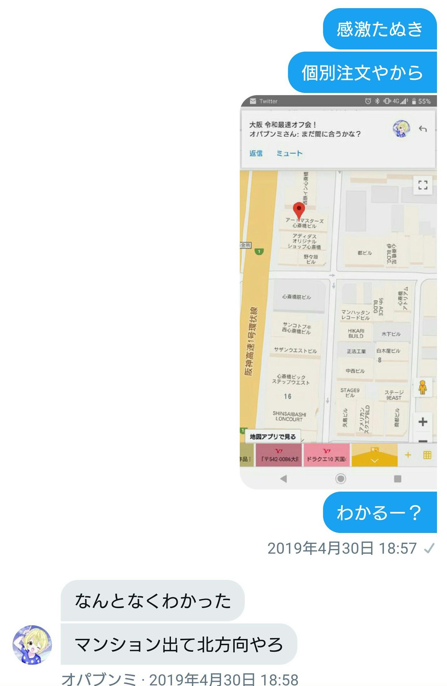 20190511180819551.jpg