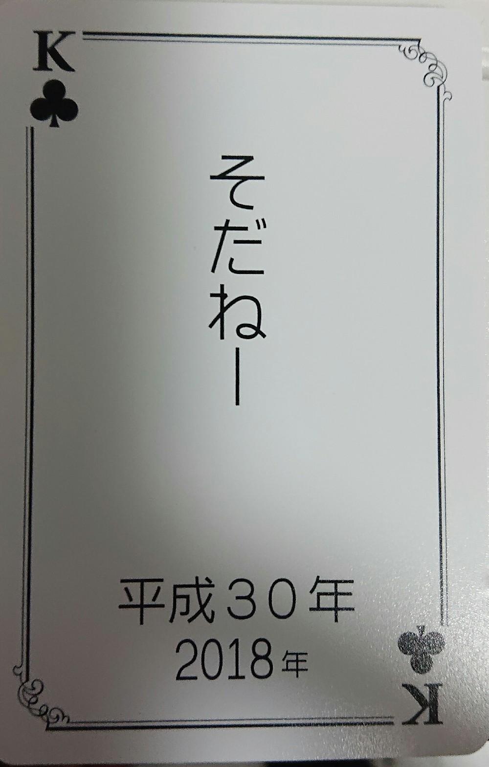 20190704175403004.jpg