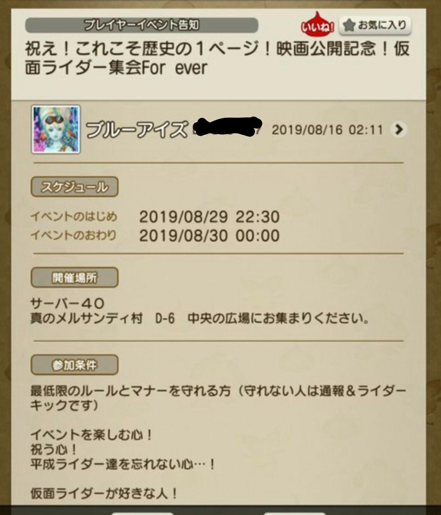 20191010152443559.jpg