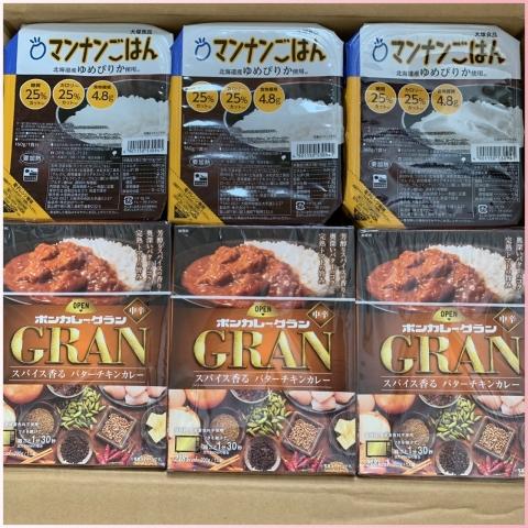 大塚食品 カレー&マンナンライス