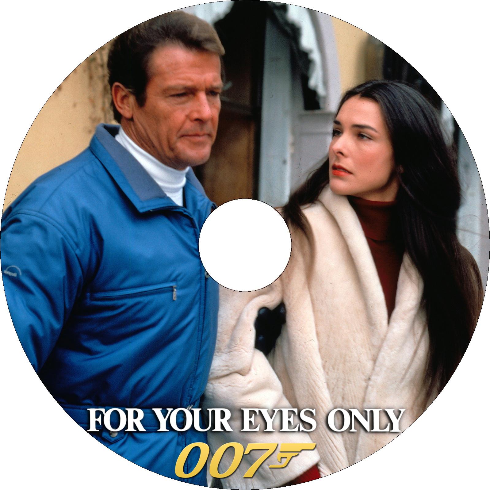 007 ユア・アイズ・オンリー ラベル