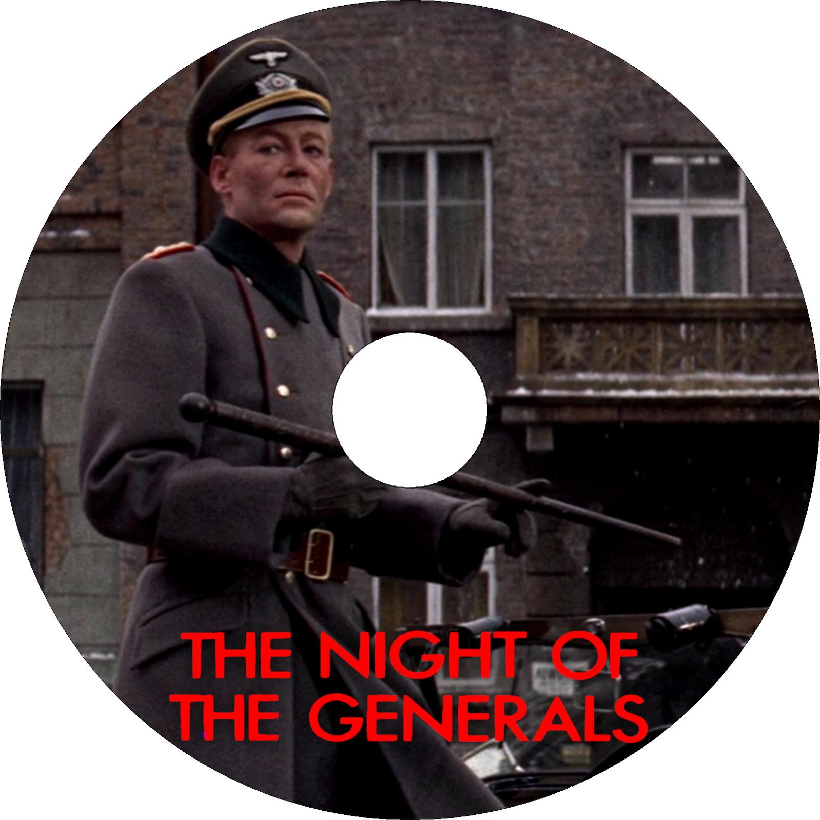将軍たちの夜 ラベル改