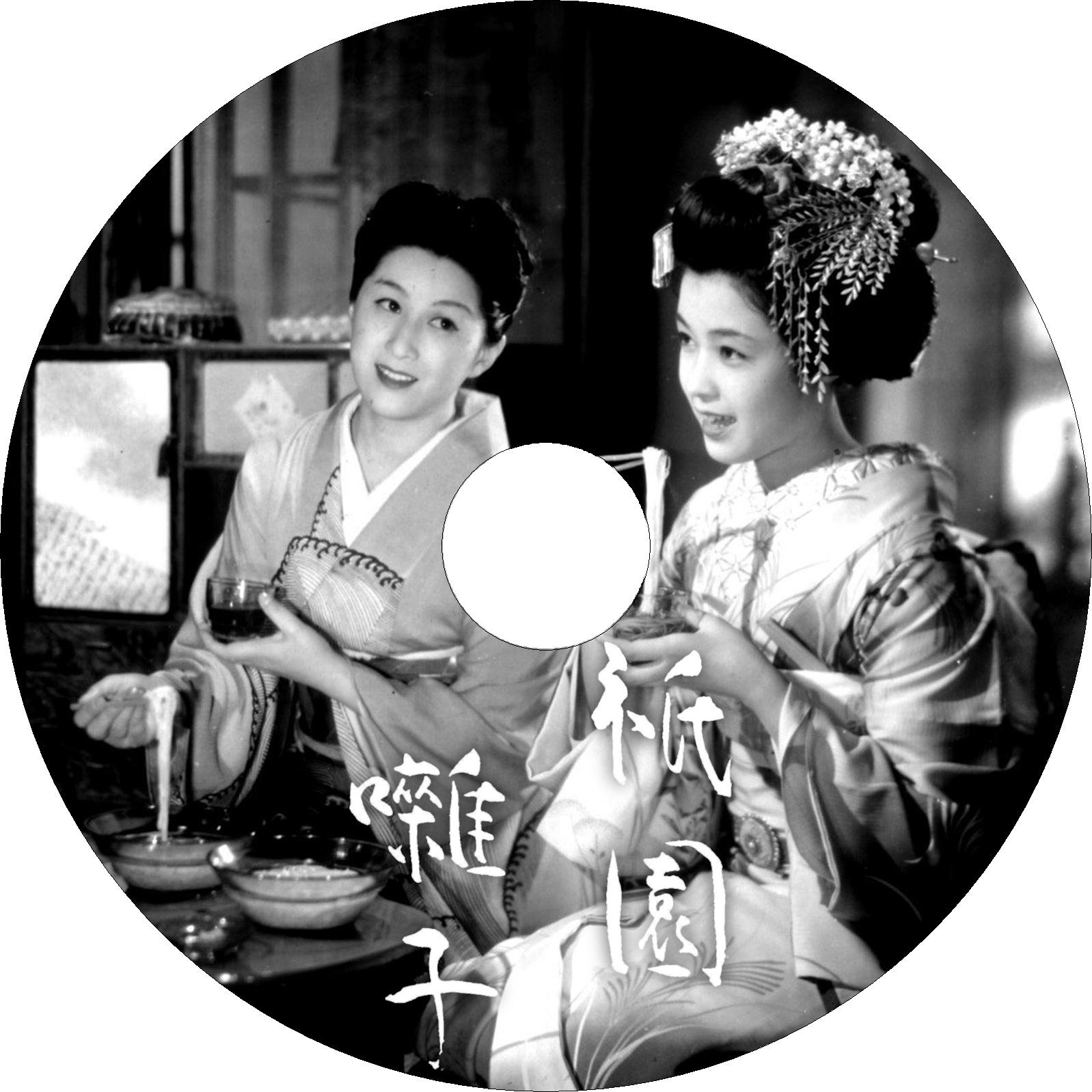 祇園囃子 ラベル改弐