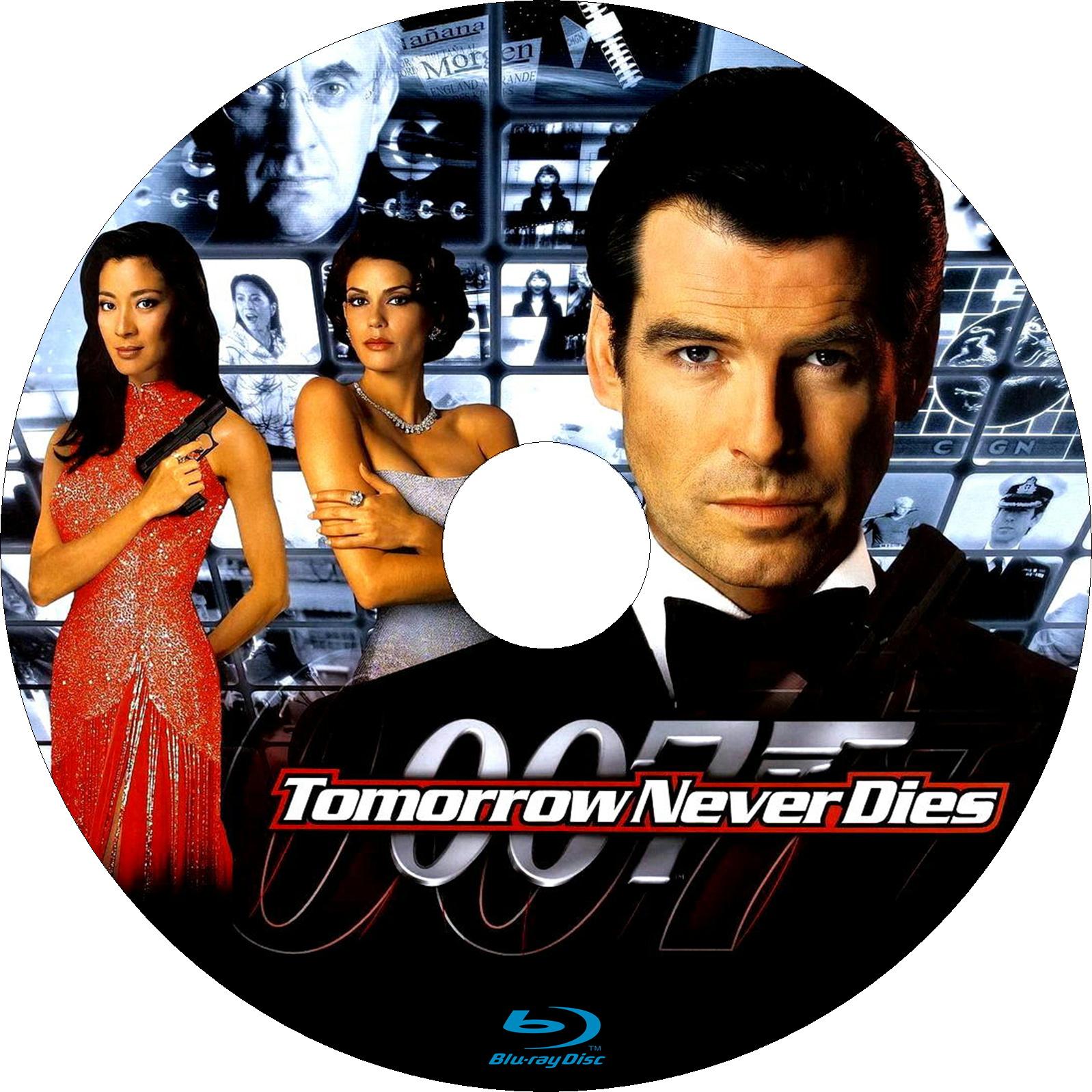007 トゥモロー・ネバー・ダイ ラベル2