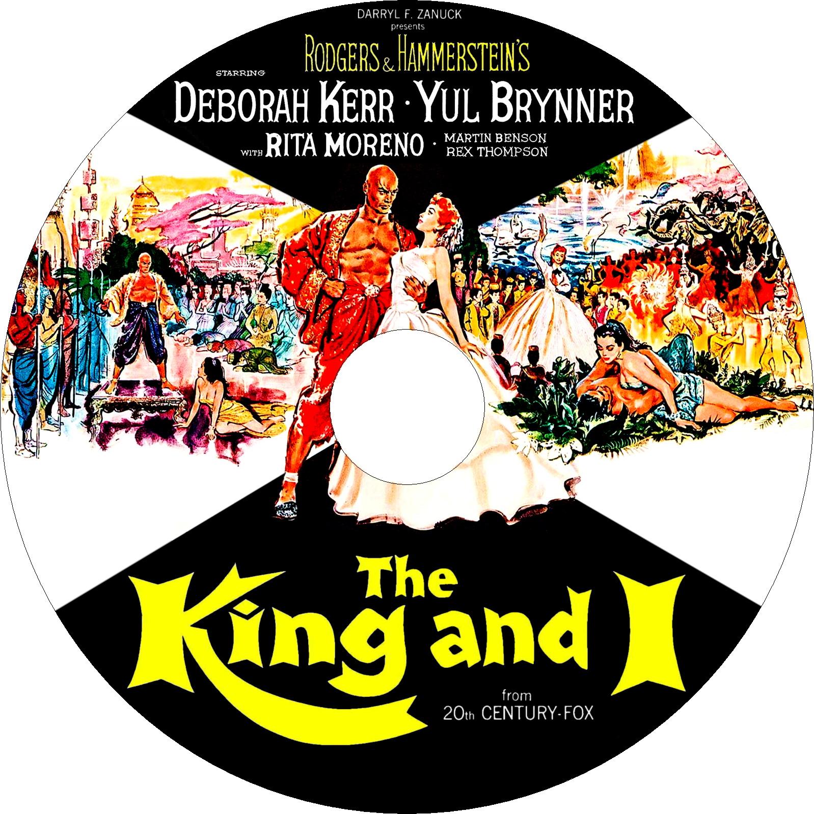 王様と私 ラベル2