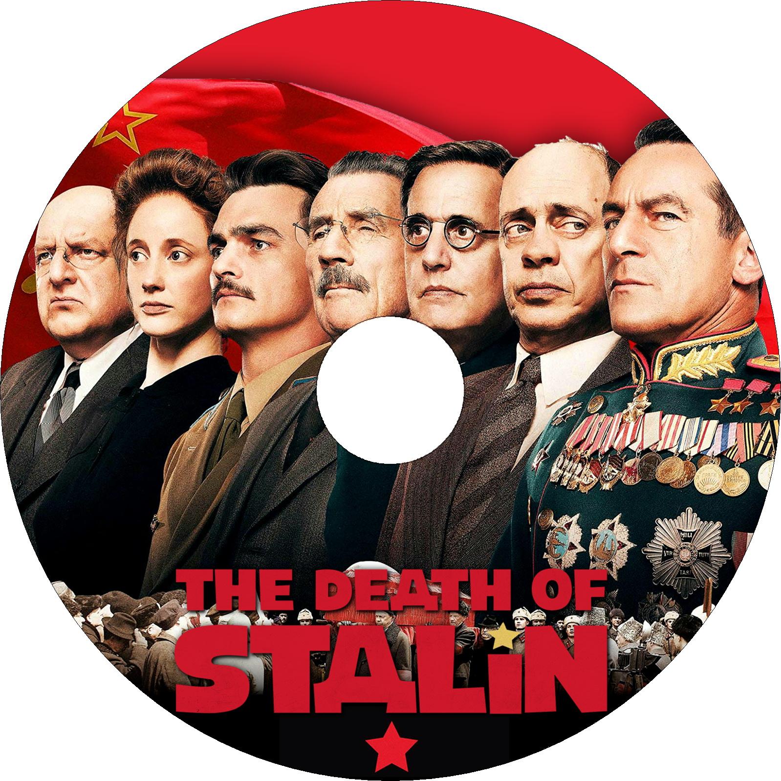 スターリンの葬送狂騒曲 ラベル