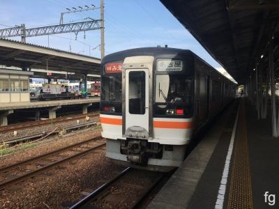290729伊勢_08 - 4