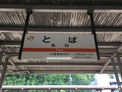 290729伊勢_08 - 6