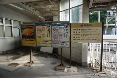 290729伊勢_08 - 9
