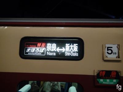 20100425まほろば02