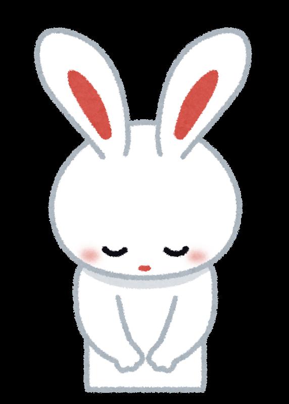 ojigi_animal_usagi-thumb-680x951-28860.png