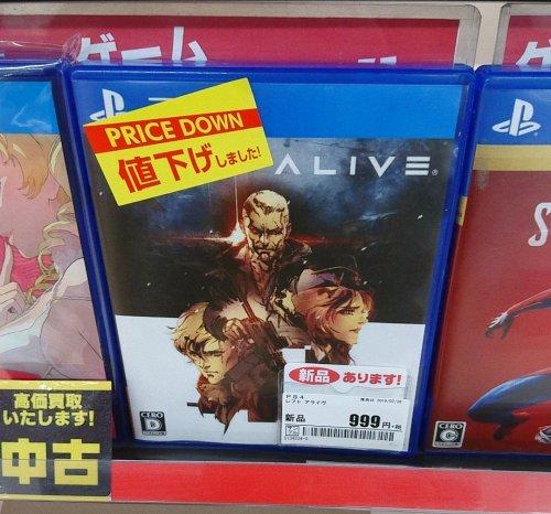 PS4『レフトアライブ』新品999円