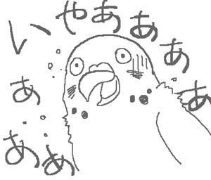 いやあああああああ!!!!ぎゃああああ!!!!!