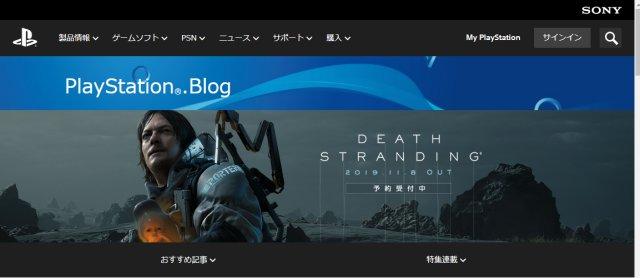 公式ブログ1
