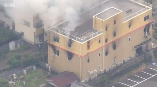 「京都アニメーション」に放火の疑い、死者25人に