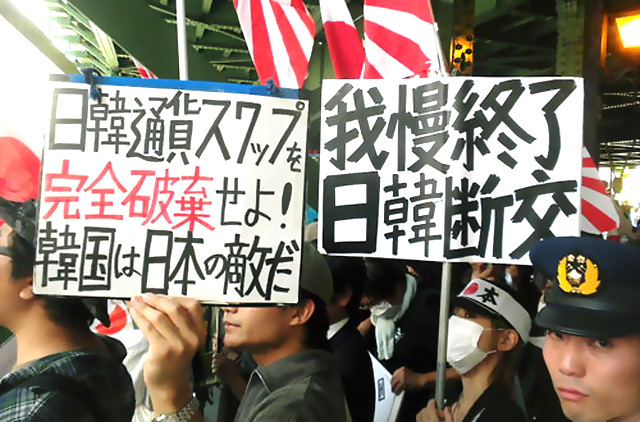 世界で最も温厚な日本人を激怒させた韓国人