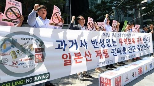 DeNA社員「韓国人はウソついて日本にたかる乞食。本当に図々しい。なんでもかんでも金金金」