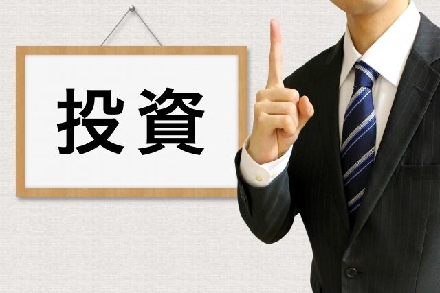 投資と資産運用の違い:定義、時間、リスク