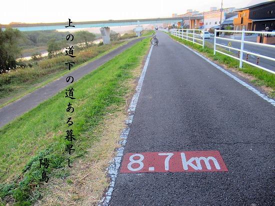 ku3277.jpg