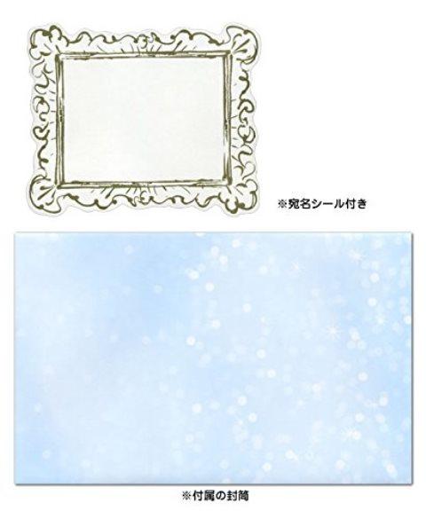 HC-93789_4.jpg