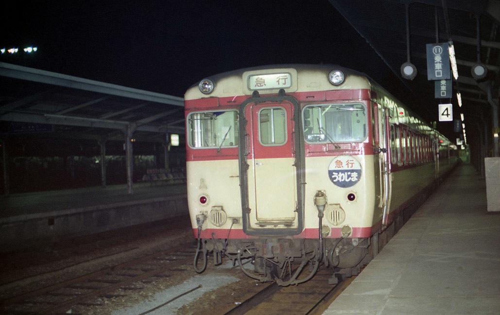r336 (5)