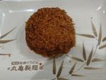 メンチカツ@丸亀製麺あべのキューズモール店