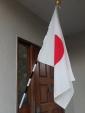 平成31年元旦国旗掲揚 (2)