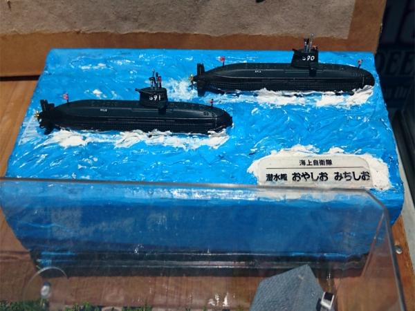 自衛隊潜水艦