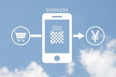 cashless-20190523.jpg