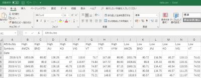 data-csv.png