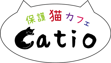 ryokocatio (002)文字看板 - コピーfc2