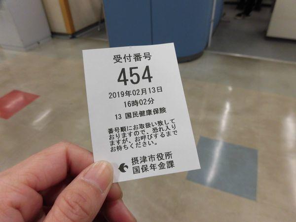 CIMG31821aa.jpg