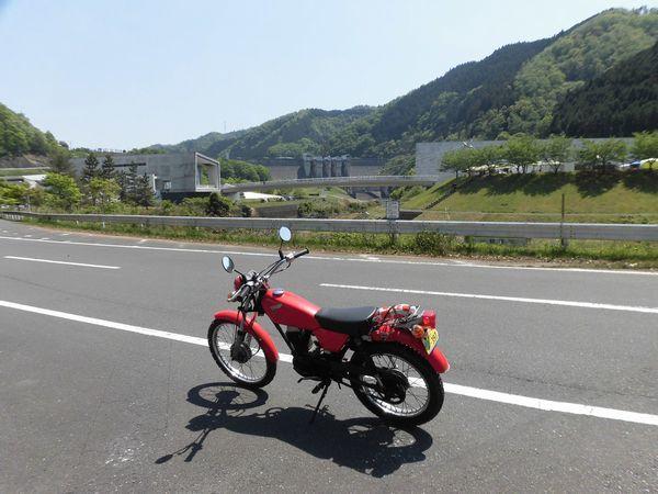 CIMG43331aa.jpg