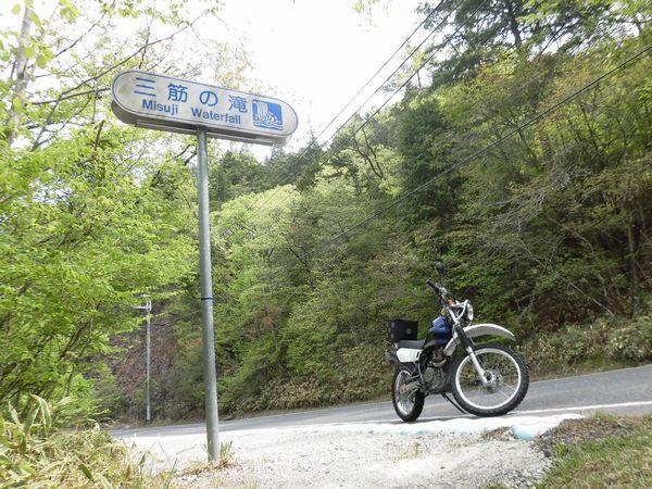 CIMG43591aa.jpg