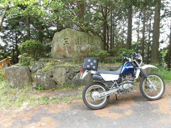 CIMG46521aa.jpg