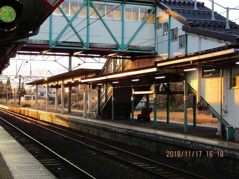 夕暮れの鷹ノ巣駅2