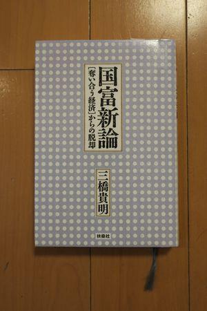 20181119001.jpg