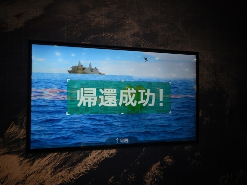 DSCN91700.jpg