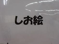 20190123 (3)