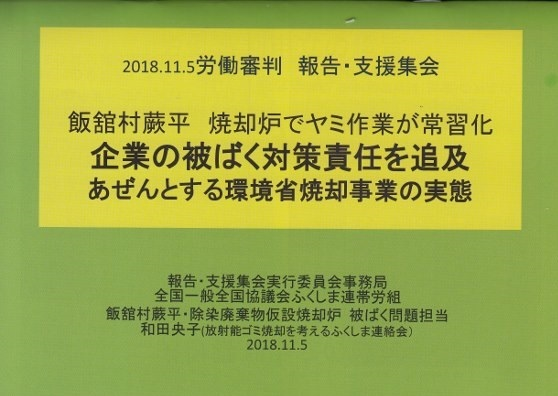 労働審判ブックレット (584x800)