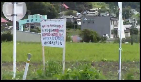 大越街宣ビデオ