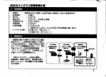 スキャン_20190125 (7)
