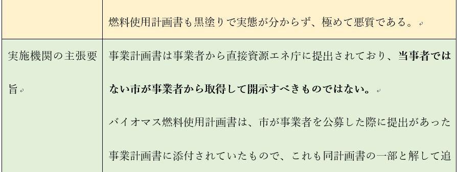 jouhoukoukai1-1.jpg